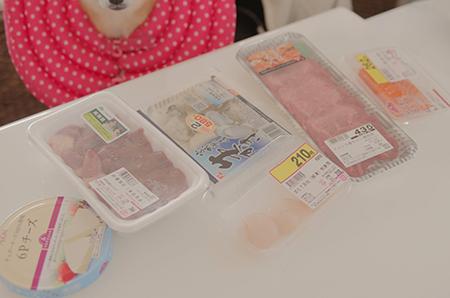 http://file.udon.sakeblog.net/baf06b2d.jpeg