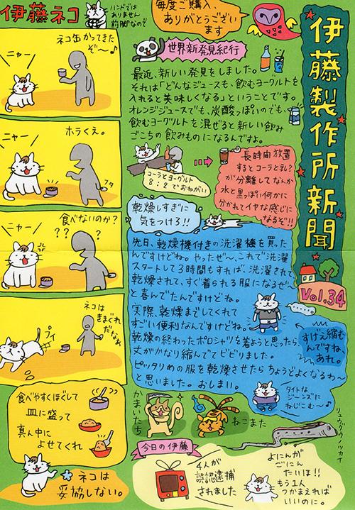 http://blog.cnobi.jp/v1/blog/user/5372066eaa7f42ee290a4176dda1b356/1416229929