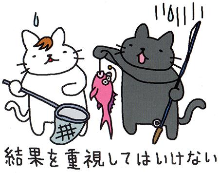 http://blog.cnobi.jp/v1/blog/user/5372066eaa7f42ee290a4176dda1b356/1416229932
