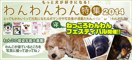http://blog.cnobi.jp/v1/blog/user/5372066eaa7f42ee290a4176dda1b356/1417001710