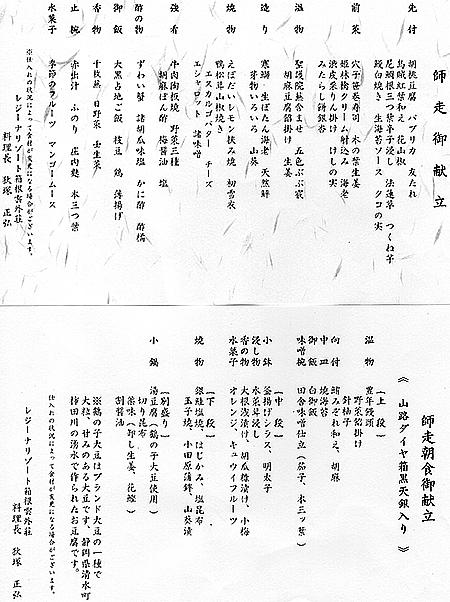 http://file.udon.sakeblog.net/img061.jpg