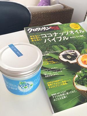 http://blog.cnobi.jp/v1/blog/user/5372066eaa7f42ee290a4176dda1b356/1423630197