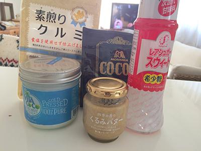 http://blog.cnobi.jp/v1/blog/user/5372066eaa7f42ee290a4176dda1b356/1423630200