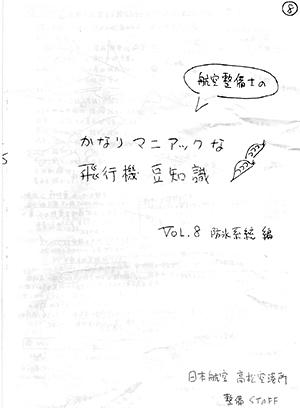 http://blog.cnobi.jp/v1/blog/user/5372066eaa7f42ee290a4176dda1b356/1426576487