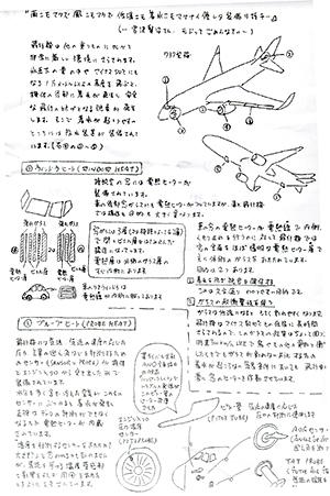http://file.udon.sakeblog.net/img065.jpg