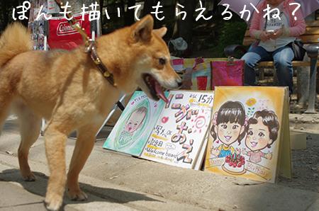 http://blog.cnobi.jp/v1/blog/user/5372066eaa7f42ee290a4176dda1b356/1430745866