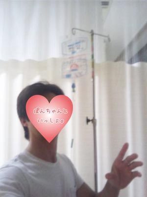 http://blog.cnobi.jp/v1/blog/user/5372066eaa7f42ee290a4176dda1b356/1437308891