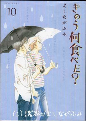http://file.udon.sakeblog.net/09ca7e9b.jpeg