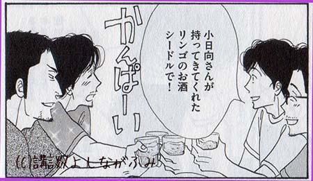 http://file.udon.sakeblog.net/kinou021.jpg