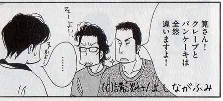 http://file.udon.sakeblog.net/kinou031.jpg