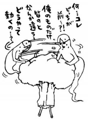 http://blog.cnobi.jp/v1/blog/user/5372066eaa7f42ee290a4176dda1b356/1439121780