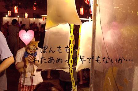 http://blog.cnobi.jp/v1/blog/user/5372066eaa7f42ee290a4176dda1b356/1440291932