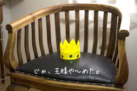 http://blog.cnobi.jp/v1/blog/user/5372066eaa7f42ee290a4176dda1b356/1440933439