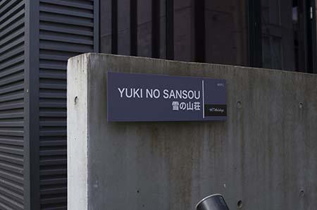 http://file.udon.sakeblog.net/IMGP1467.jpg