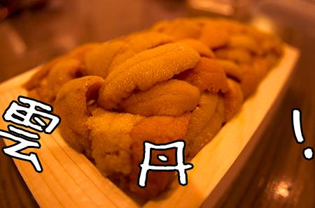 http://blog.cnobi.jp/v1/blog/user/5372066eaa7f42ee290a4176dda1b356/1445420448