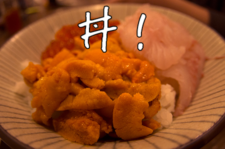 http://file.udon.sakeblog.net/IMGP1638.jpg