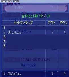 20090417-03.jpg