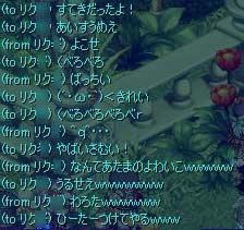 20100508-04.jpg