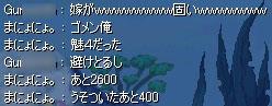 20100609-011.jpg