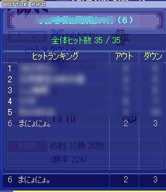 20100612-03.jpg