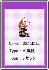 card-manyo.jpg