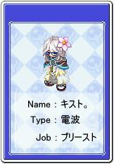 card-kisuto.jpg