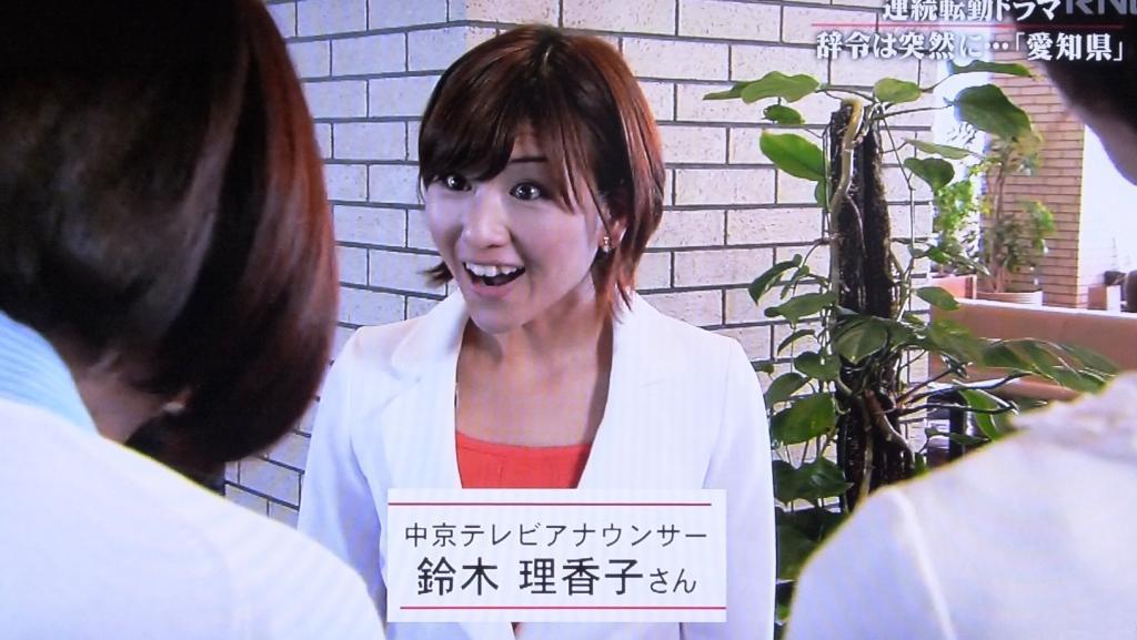 鈴木理香子の画像 p1_3