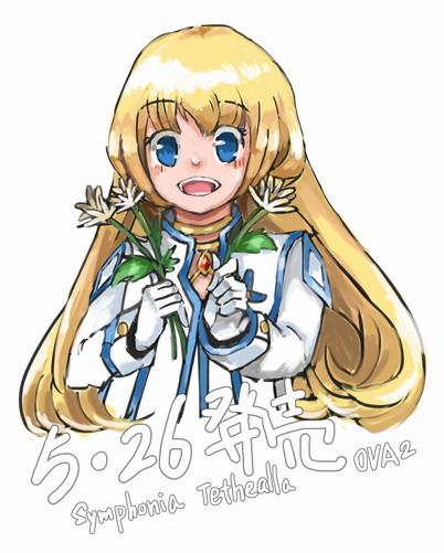 OVA-hazubai