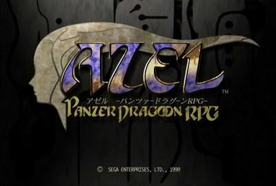 アゼル - パンツァードラグーン RPG