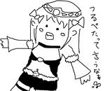 れんげ貧乳