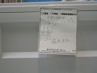 708e6c25.JPG