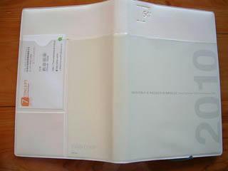 手帳2010.jpeg