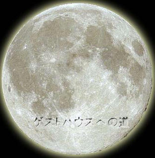 moon100guesthouse.jpg