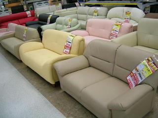 Sofa01.JPG
