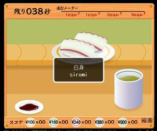 寿司.jpeg