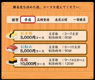 寿司01.jpeg