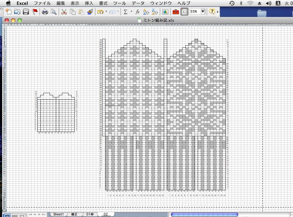 初心者から始める手編みと編み図|ぱじるしあみもの