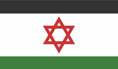 パレスチナとイスラエルの単一国家構想が出てきた◆7月23日 パレスチナ問... ROCKWAY