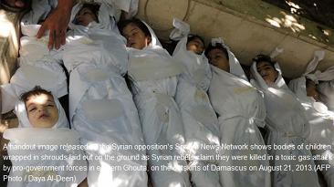 化学兵器の犠牲となったシリアの子供達 (シリア内戦) 中東情勢 泳げタイオガくん Bmw Z4m