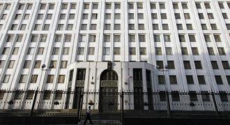 ROCKWAY EXPRESS ロシア国防省:...