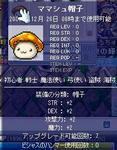 Maple091216_080424.jpg