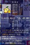 Maple091219_071822.jpg