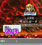 Maple091227_231625.jpg
