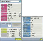 Maple100220_001904.jpg
