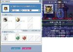 Maple100222_152005.jpg