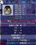 Maple100222_153414.jpg