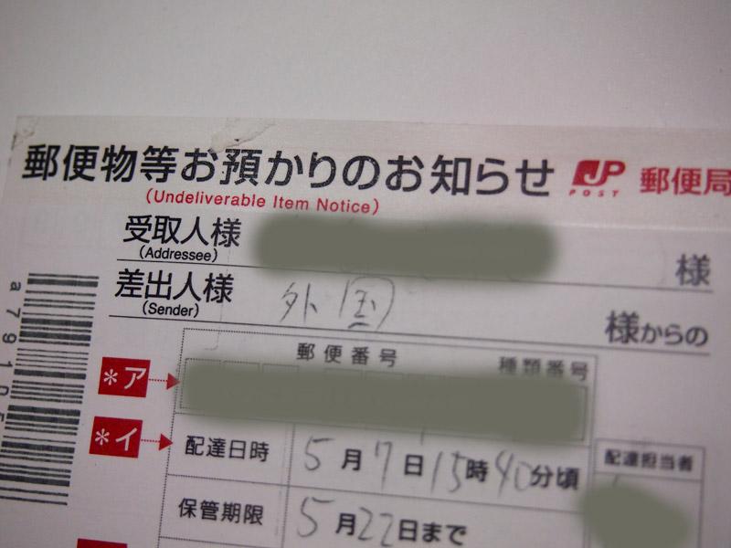 P5071751.jpg