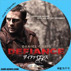 ディファイアンス DVD ラベル