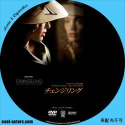 チェンジリング DVD ラベル