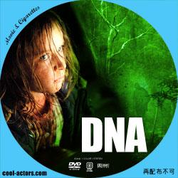 DNA DVD ラベル
